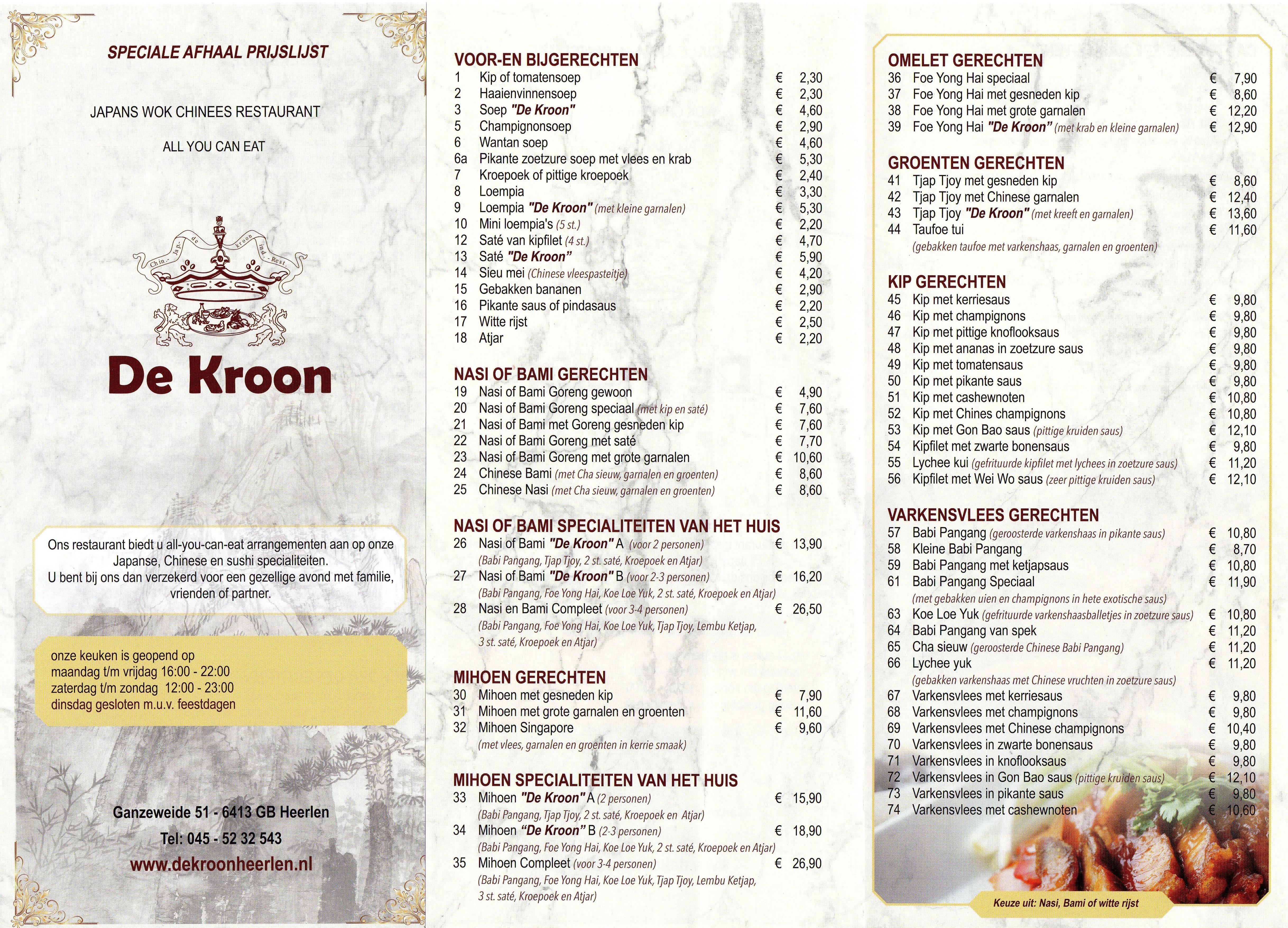 De Kroon Heerlen Afhaalmenukaart 2016